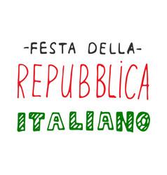 italian national rebuplic day lettering vector image vector image