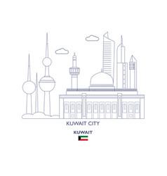 Kuwait city skyline vector