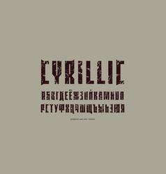 Decorative narrow sans serif font vector