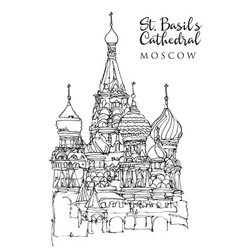 Drawing sketch st basil cathedral in moscow vector
