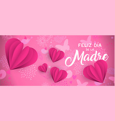 Mothers day paper art web banner in spanish vector