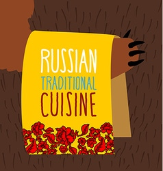 Russian traditional cuisine Bear is holding towel vector