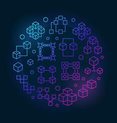 block chain colored symbol blockchain vector image vector image