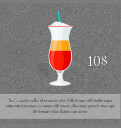 alcoholic tequila sunrise cocktail card template vector image vector image