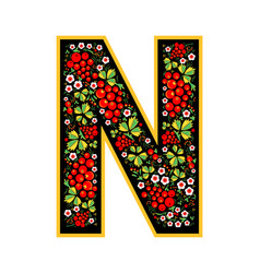 letter n in the russian style the style of vector image
