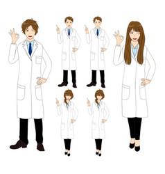 set cartoon scientist people vector image