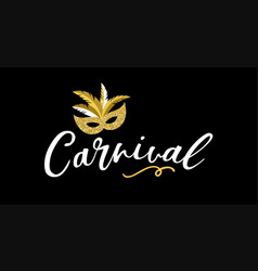 Carnival banner with golden party mask vector