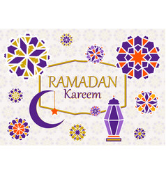 Text inscription ramadan kareem banner postcard vector