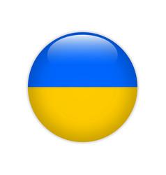 Flag lower austria button vector