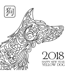 2018 greeting chinesen new year card with vector