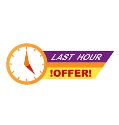 sale countdown badges last minute offer banner vector image