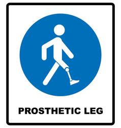 prosthetic leg sign mandatory blue symbol vector image vector image