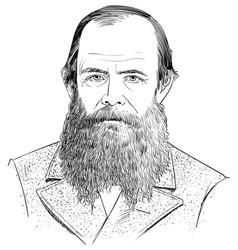 fedor dostoevsky vector image