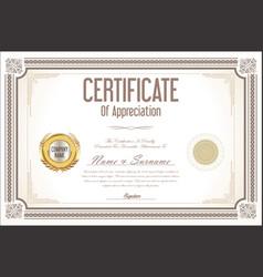 certificate retro design template 1 vector image