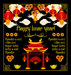 chinese new year festive temple gate greeting card vector image