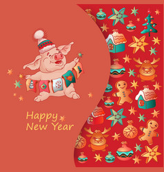 happy new year pig and christmas toys vector image