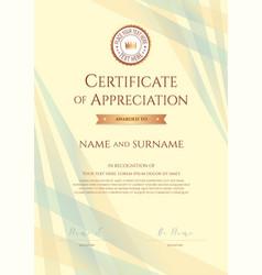 Portrait certificate appreciation template vector