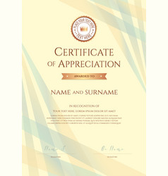 Portrait certificate of appreciation template vector