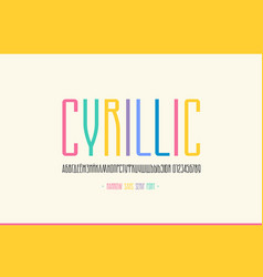 Stock cyrillic narrow sans serif font vector