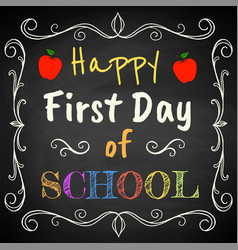 first day school vector image