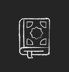 quran chalk white icon on black background vector image