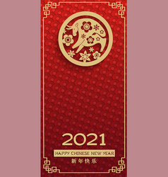 luxury festive cards for chinese new year with vector image