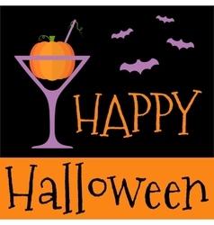 Happy Halloween invitation or greeting card vector image