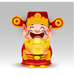 chinese new year2019 chinese god of wealth year vector image