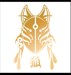 graphic deamon fox mask vector image