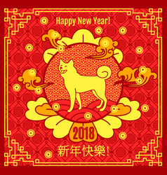 Happy new year 2018 chinese vector