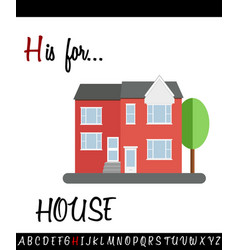 Vocabulary worksheet card with cartoon house vector