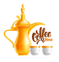 traditional arabic coffee jug and cups vector image