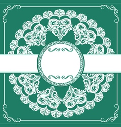 Circle Invitations Ornament vector image
