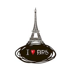 Inscription i love paris vector