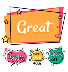 sale and discounts banner set offers and proposals vector image