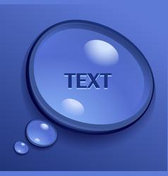 water speech bubble vector image