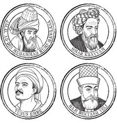 islamic philosopher stamp set vector image
