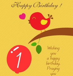 bird heart Birthday vector image
