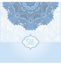 Blue colour islamic vintage floral pattern vector