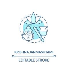 Krishna janmashtami concept icon vector