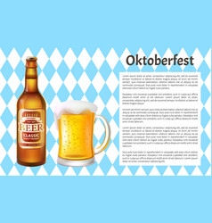 oktoberfest poster beer bottle and mug with foam vector image