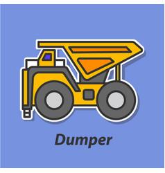 dumper color flat icon vector image