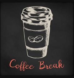 hand drawn sketch - coffee vector image vector image