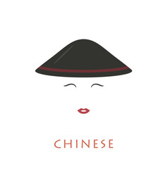 chinese woman with a hat chinese culture vector image