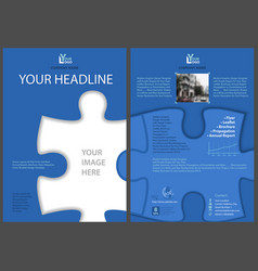 blue flyer template with puzzle shape vector image