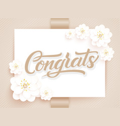 Elegant congrats card invitation vector