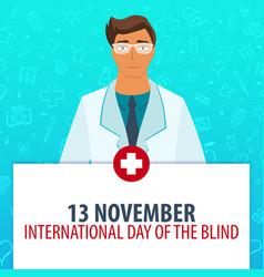 13 november international day of the blind vector