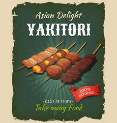 Retro japanese yakitori skewers poster vector