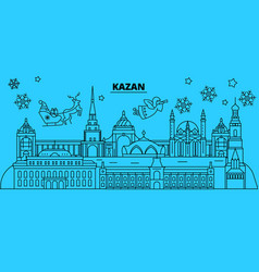 Russia kazan winter holidays skyline merry vector