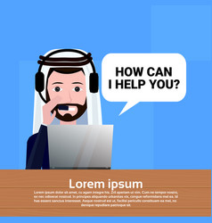 arab call center headset agent man bubble client vector image